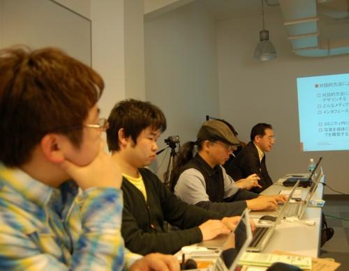 digital_meeting.jpg